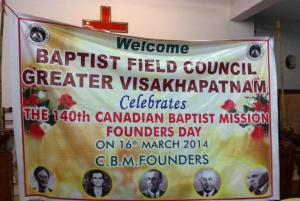 140th Founders Day in India -- CBM -- March 2014